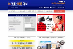 WIFI-HIRE.COM